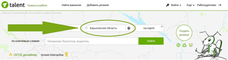 geolocation3.jpg