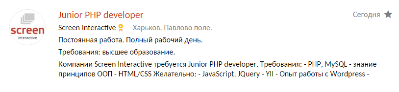 logo-job.png