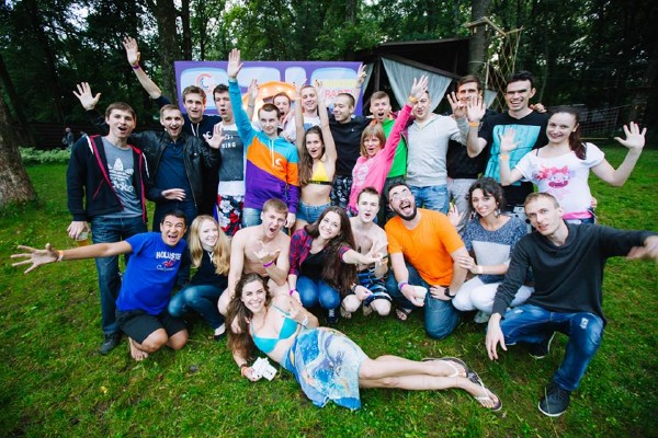 Ciklum Kharkiv Summer IQ Party 2016