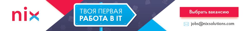 Отменят ли пенсию работающим пенсионерам в украине