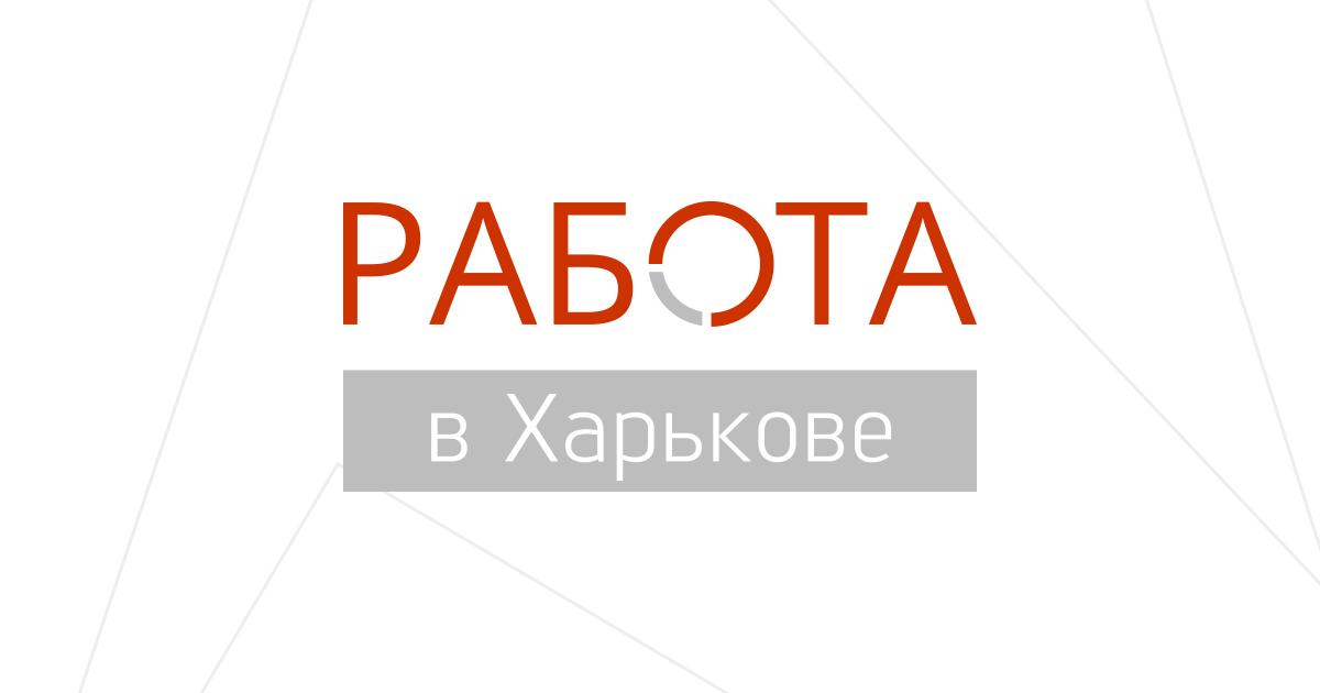 Работа водителем в пушкинском районе свежие вакансии дом дача продажа каширское напрравление фото частные объявления